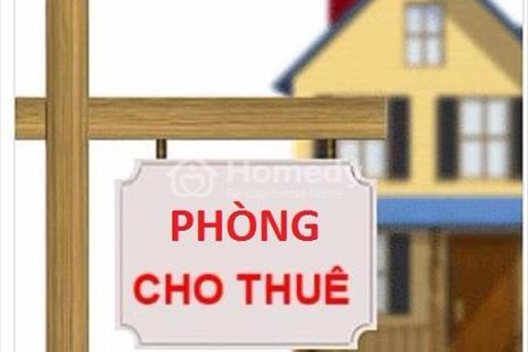 Cho thuê phòng trọ trên lầu 1 tại quận Bình Tân