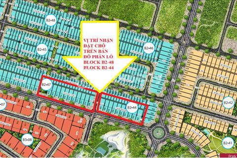 Vì sao dự án Dragon Smart City lại được nhiều nhà đầu tư lựa chọn đến như thế