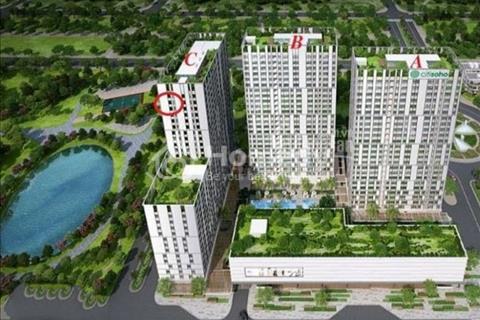 Chính chủ bán lại căn hộ Citi Soho Block C (C2105) giá tốt