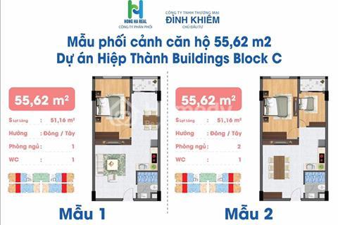 Chỉ cần 400 triệu vay ngân hàng trả góp 7 - 8 triệu/tháng có ngay căn 2 phòng ngủ đầy đủ tiện nghi