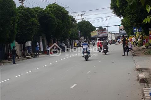 Dự án Phú Hồng Thịnh 8 khu dân cư cao cấp thị xã Thuận An, Bình Dương