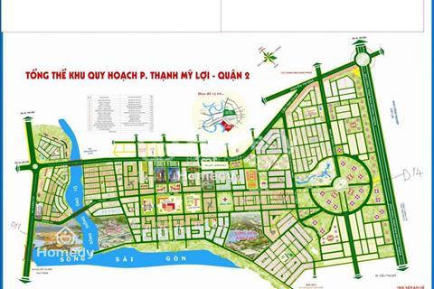 Chính chủ bán lô B đường thông dự án Huy Hoàng, Quận 2, diện tích 8x20m, giá 58 triệu/m2