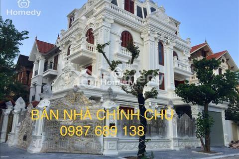 Chính chủ bán biệt thự khu đô thị mới Dịch Vọng, diện tích 225m2 hoàn thiện 4 tầng thiết kế đẹp