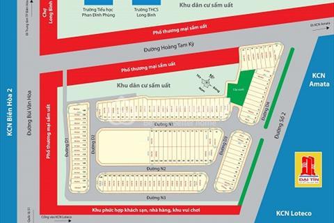 Phố thương mại Biên Hòa Center Mall