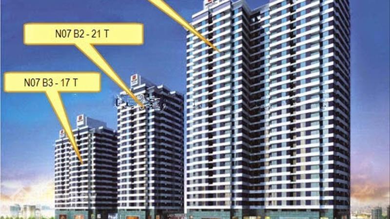 Dự án N07 Dịch Vọng - Khu đô thị mới Dịch Vọng Hà Nội - ảnh giới thiệu