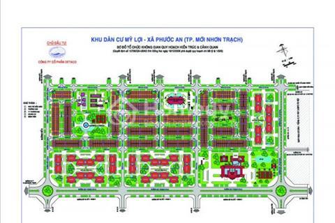 Bán đất nền dự án tại khu đô thị DTA, Nhơn Trạch, Đồng Nai, giá chỉ từ 3 triệu/m2, sổ hồng riêng