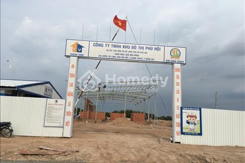 Bán đất Nhơn Trạch, đường Tôn Đức Thắng - 25C, giá chỉ 5 - 9 triệu/m2, thổ cư 100%