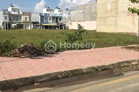 Đất Nền Sổ Hồng Riêng Thổ Cư 100% Giá Chỉ 400Tr/Nền Ngay Đầu Đường Tránh Biên Hòa