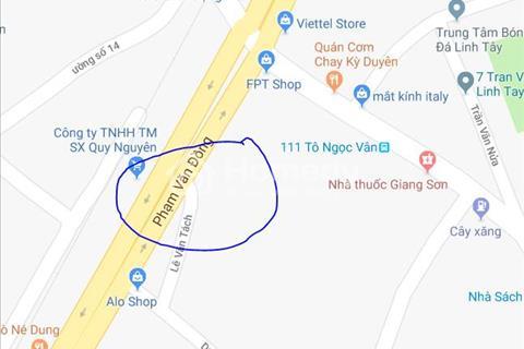 Cần bán lô đất nằm trên đường Phạm Văn Đồng, Thủ Đức
