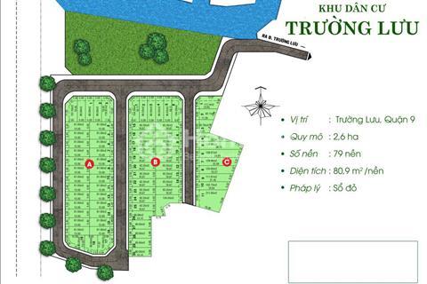 Đất nền Trường Lưu, đối diện Centana, đường 9m giá chỉ 23 triệu/m2