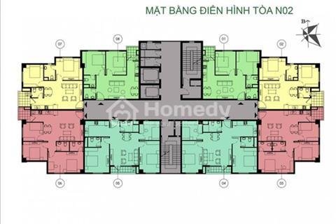 Bán căn hộ chung cư K35 Tân Mai - 63m2, 2 phòng ngủ