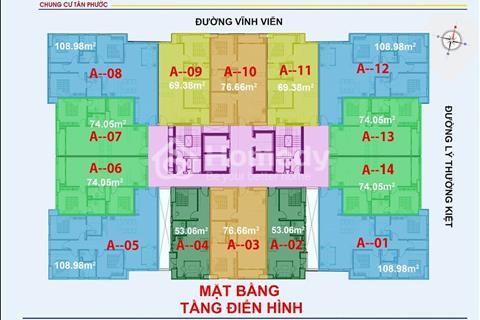 Căn hộ cao cấp Tân Phước Plaza, 76m2, 2 phòng ngủ, tầng thấp giá 2,9 tỷ đã VAT, nhận nhà ở ngay