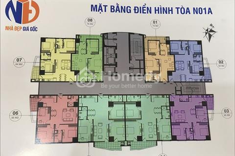 Bán gấp căn hộ suất ngoại giao 2 ngủ, 77m2, K35 Tân Mai, giá 24,2 triệu/m2 đã VAT