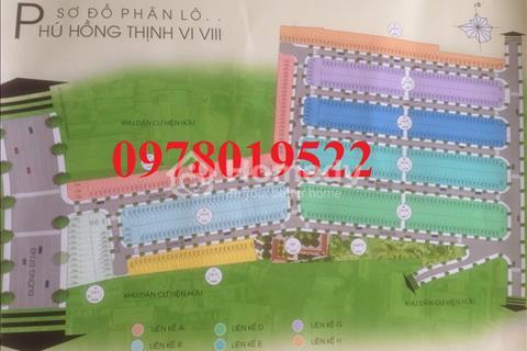 Đất nền sổ riêng ngay khu công nghiệp Vsip 1, Thuận An, giá hợp lý cho nhà đầu tư