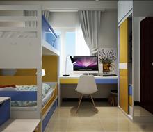 Căn hộ 71m2 - 2 phòng ngủ phong cách hiện đại Idico