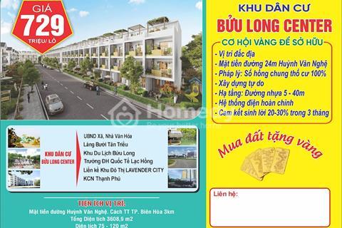 Bán 70 nền đất thổ cư khu đô thị Bửu Long center city giá chỉ từ 729tr/nền