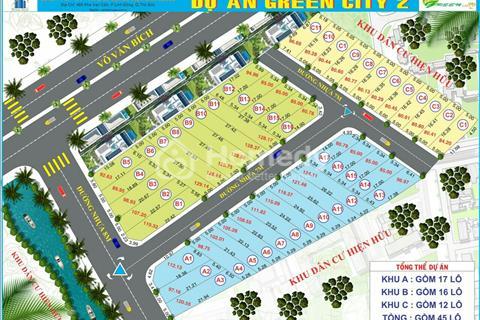 Đất nền Bình Mỹ Củ Chi - Green City 2. Giá chỉ 14-16 triệu/m2. Cam kết lợi nhuận - Sổ hồng riêng