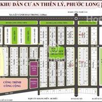 Chuyên ký gửi - mua bán dự án Thiên Lý, 5x20m, 7x17m, 5x25m, 5x19,5m, giá rẻ nhất thị trường