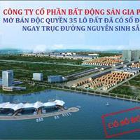 Mở bán khu đất vàng của Đà Nẵng, đầu tư hôm nay - sinh lời ngày mai