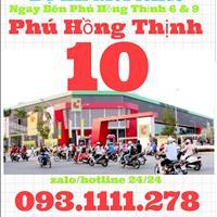 Phú Hồng Thịnh 10, dự án mở rộng Phú Hồng Thịnh 6 và 9