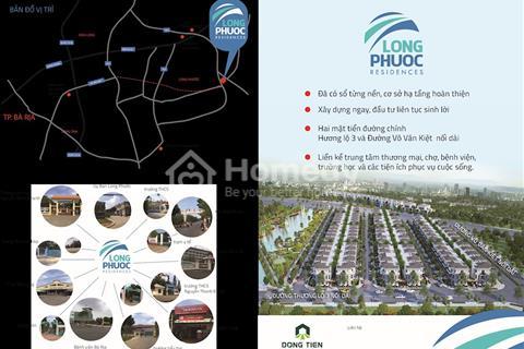 Đất nền đầu tư giá rẻ thành phố Bà Rịa chỉ 550 triệu/nền, sinh lời 20% trong 3 tháng