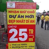 Phú Hồng Thịnh 10 vị trí đất đẹp, thuận lợi, dự án lớn nhất Dĩ An