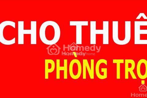 Cần cho thuê phòng giá rẻ 4 triệu/tháng, xinh đẹp, ở quận Phú Nhuận