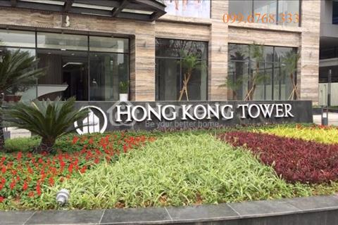 Chuyên cho thuê căn hộ tại Hong Kong Tower, từ 1 - 3 phòng ngủ, giá rẻ nhất thị trường