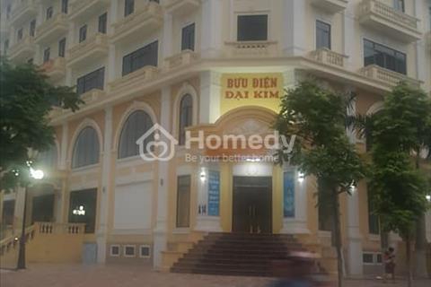 Bán nhà phố mới Hồng Quang, khu đô thị Đại Kim 52m2, 4 tầng, mặt tiền 4.2m giá 5.95 tỷ