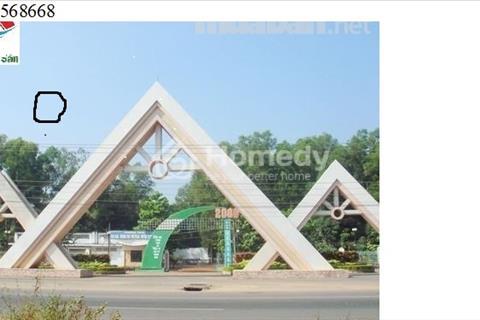 Bán đất trung tâm hành chánh huyện Long Thành SHR diện tích 5x20 giá từ 10 triệu. Liên hệ chính chủ