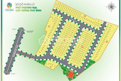Dự án Cát Tường Phú Bình, trung tâm thị xã Thuận An, Bình Dương
