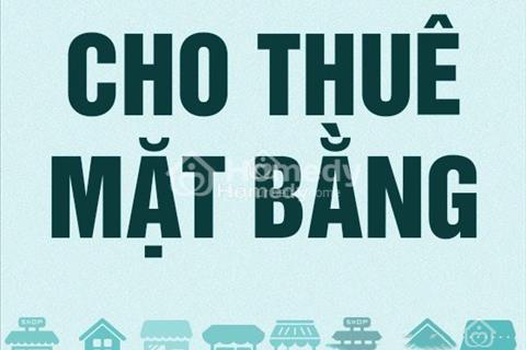 Cho thuê quán cafe rang xay số 235A Huỳnh Tấn Phát, Quận 7