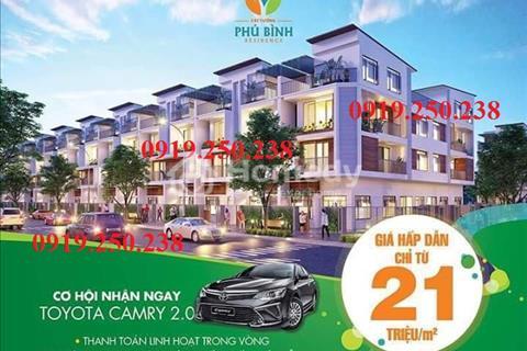 Mở bán đợt 1 khu đô thị Cát Tường Phú Bình chỉ 155 nền ngay trung tâm thị xã Thuận An, Bình Dương
