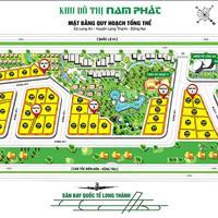 Mở bán khu đô thị Nam Phát, Xã Long An, Huyện Long Thành, Đồng Nai, 700 triệu/nền