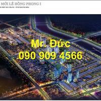 Khu đô thị Lê Hồng Phong 1 sắp bàn giao sổ đỏ, chính chủ cần bán