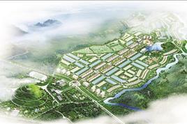 Khu đô thị mới Phú Mỹ