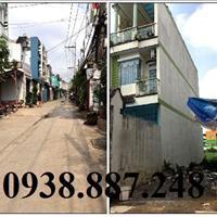 Bán đất hẻm xe hơi Nguyễn Thị Tú, diện tích 4x14m, sổ hồng riêng, giá 1.6 tỷ