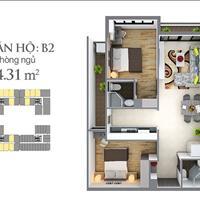 Cần bán gấp căn hộ 2 phòng ngủ Sky Center giá tốt nhất