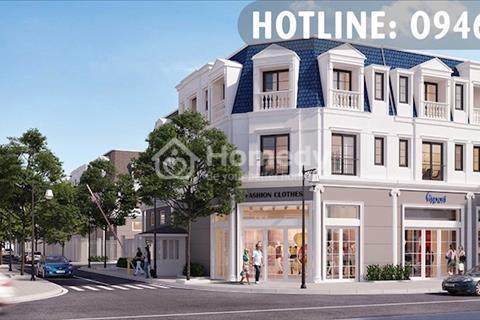 Hết tiền đầu tư, cần nhượng lại căn Shophouse nhà phố đẹp nhất dự án Dragon Hill City