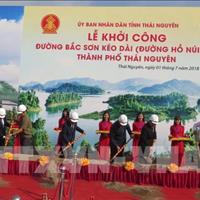 Tuyến đường du lịch - Kinh doanh đẹp nhất - Dự án New Horizon City gần cổng chào đường Bắc Sơn