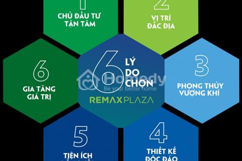 Nhất cận thị, nhị cận giang, tam cận lộ, Reamax Plaza tất cả hội tụ trong một dự án