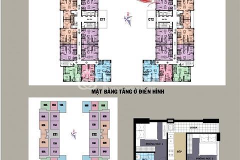 Bán nhà ở xã hội @Home 987 Tam Trinh căn 3 phòng ngủ, giá 1,37 tỷ
