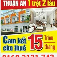 Kẹt tiền bán nhanh căn nhà 175m2, đường nhựa 13m, khu dân cư An Phú