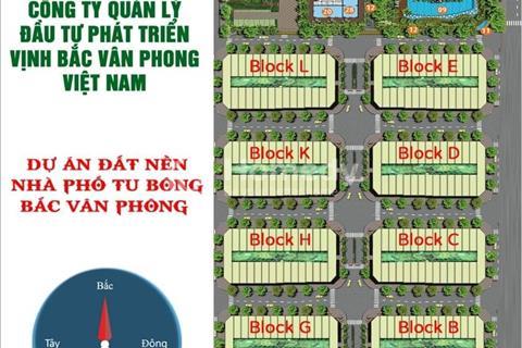 Sở hữu ngay đất vịnh Bắc Vân Phong chỉ từ 18 triệu/m2