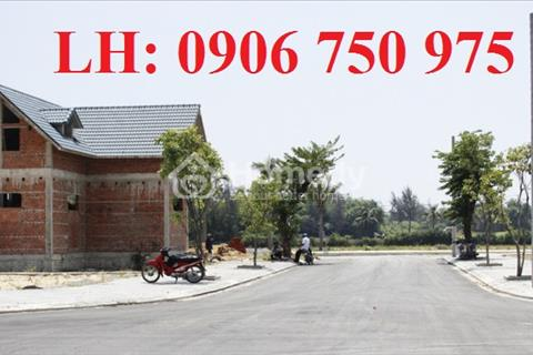 Thanh lý phát mãi bán gấp 5 lô đất - Củ Chi, Hồ Chí Minh, giá 235 triệu