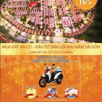 Bán Đất Nam Sài Gòn - Sở Hữu Riêng - Điện Âm - Giá Rẻ Chiết Khấu 16% - Giải thưởng  60 Cây Vàng