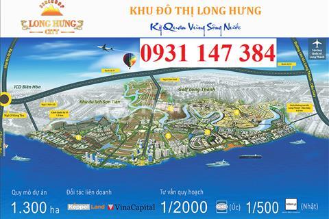 Bán lô đất 2 mặt tiền đường 15m đối diện công viên DA Long Hưng, giá 1.2 tỷ/100m2