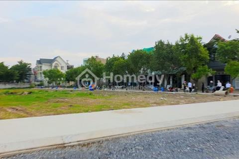 Đất nền dự án mới Hài Mỹ New City, đầu tư giai đoạn 1, chỉ từ 1,3 tỷ đến 1,8 tỷ, sổ riêng