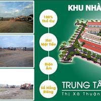 Mở bán đợt 1 khu dân cư An Phú, vị trí đẹp, đường nhựa 12m, trả góp, sổ hồng riêng, xây dựng tự do