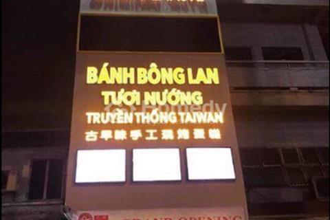 Cho thuê nhà mặt tiền Trần Phú, phường 8, quận 5, gặp Minh Anh